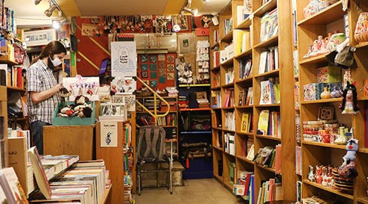 پنجره از بهترین کتاب فروشی های تهران